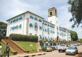 Makerere Private Students